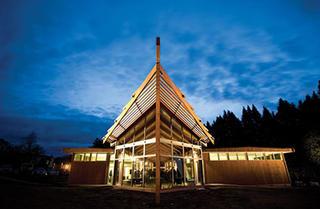 紐西蘭國立中部理工學院